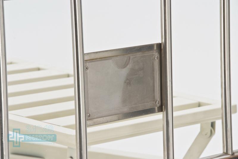 кровать ортопедическая медицинская МК-1119 форма для карточки